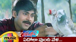 Thammudu Telugu Movie Songs | Edola Vundi Music Video | Pawan Kalyan | Preeti | Mango Music