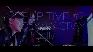 HYOLYN X GRAY 달리(Dally)녹음 현장 Interview