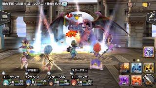 12オーディンズ - 王道RPG プロモーションムービー第3弾