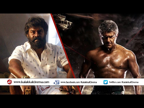 A Big Surprise for Thala Ajith Fans - Producer/Actor RK Suresh | Attu | Studio 9