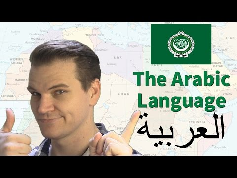 The Arabic Language: Its Amazing History and Features thumbnail