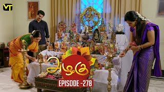 Azhagu - Tamil Serial | அழகு | Episode 278 | Sun TV Serials | 17 Oct 2018 | Revathy | Vision Time
