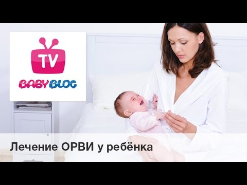 Как снизить температуру у ребенка -