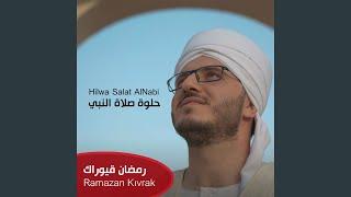 Hilwa Salat AlNabi - حلوة صلاة النبي
