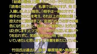 明治天皇の(やしゃご)の竹田恒泰氏が19日、自身のブログを更新。一般...