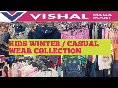 Vishal Mega Mart Kids Casual / Winter Clothing collection | CHEAPER THAN DMART |Affordable Kids Wear