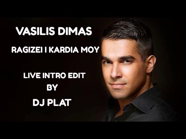 ??????? ? ?????? ??? (Live Intro Edit By DJ PL?T)