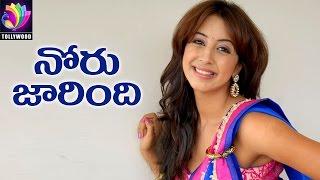 Sanjana Sensational Comments on Kannada Movies | Fatafat News | Tollywood TV Telugu
