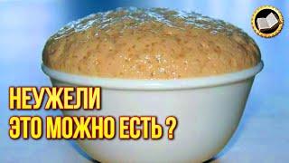 Можно ли есть хлеб? Термофильные дрожжи миф или реальность?