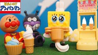 アンパンマンおもちゃアニメ★スポンジボブのアイスクリームやさん★【ガチャガチャ】Kids Animation clay 麵包超人 粘土 호빵맨 점토 อัมพาง พระเอก Spongebob thumbnail