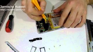 Как разобрать Huawei Mate 7 Disassembly / Cambiar pantalla