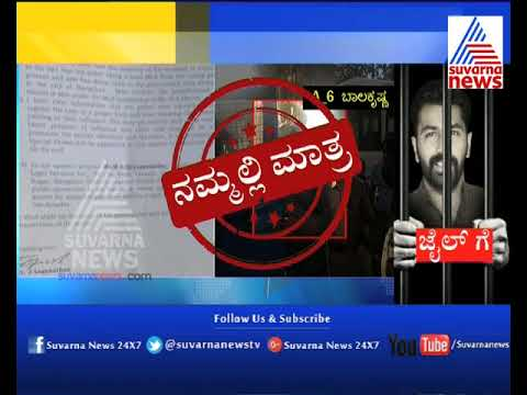 Mhd Haris Nalapad's Act Indicates That He Wanted To Kill My Son - Loknath