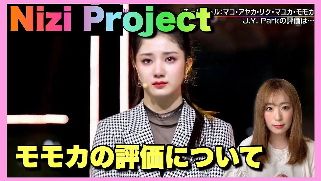 モモカ 虹プロジェクト 脱落
