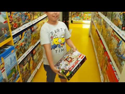 Toys R Us In Israel