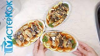 Вкусная заливная рыба,тушеная с овощами | Риба заливна | Fish in aspic