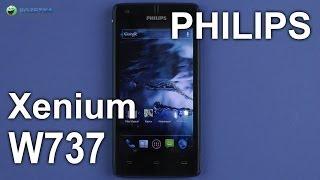 Демонстрация Philips Xenium W737