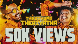 Theriyuma Theriyatha | Official Music Video | VPro | KMG Kidz Seenu | Rocket | Northern Anthem