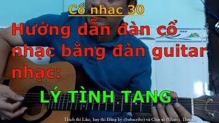 Lý Tình Tang - (Hướng dẫn đàn cổ nhạc bằng đàn guitar nhạc) - Cổ nhạc 30