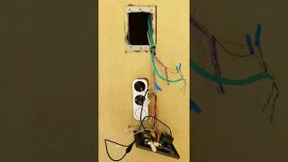 Upgrading to the Ring Video Doorbell Elite