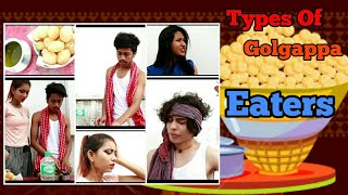 Types Of Golgappa Eaters | RohaNation