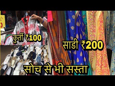 Girls fashion saree kurti sandals shoes in cheap rates Sarojini nagar market Delhi