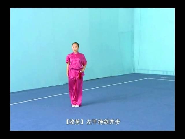 3rd IWUF Taolu - Daoshu, Jianshu & Qiangshu (Chinese)