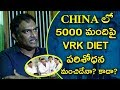 Research About Veeramachaneni Diet In CHINA?    Gold Star Entertainment