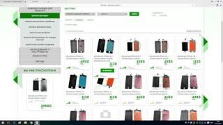 Где купить Запчасти для телефонов, смартфонов, ноутбуков оптом.+ Инструменты.(Ссылка на сайт: http://spb.green-spark.ru., 2015-11-18T22:03:14.000Z)