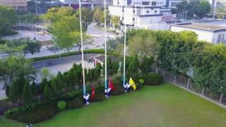 [航拍片段] 佛教慈敬學校 創校47周年運動會 #升旗及開幕