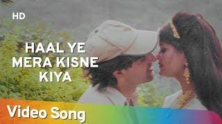 Haal Ye Mera Kisne Kiya Bijali Bollywood S Full S