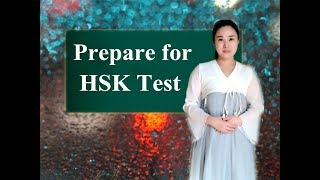 Free Trial Lesson: Prepare for HSK 4 with Teacher Katherine