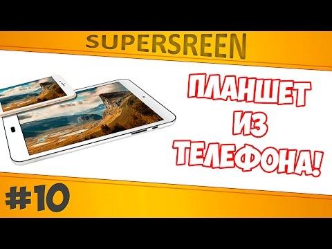 Смартфоны Samsung - ФОКСТРОТ - купить телефоны Самсунг