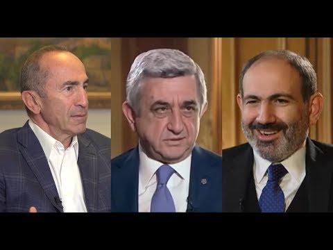 Армения: экс-президентам «шьют» дела?