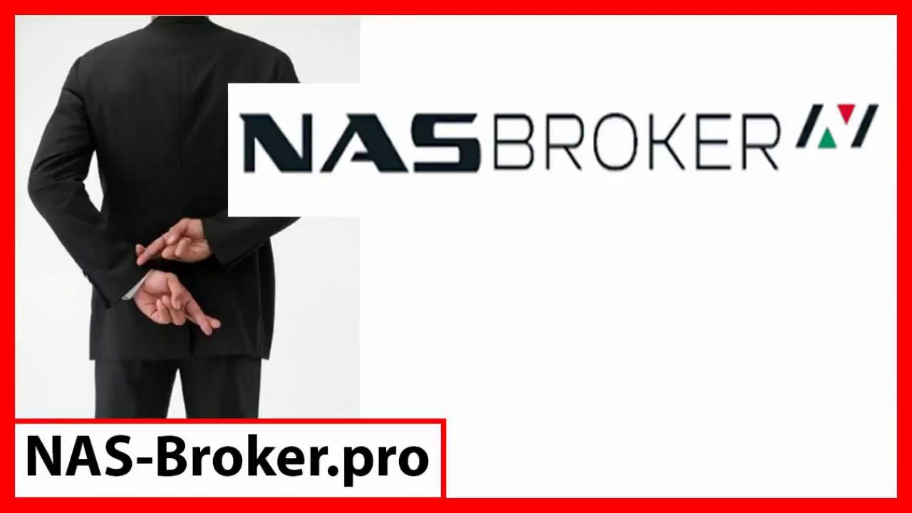 NAS Broker (НАС Брокер) НЕ Выводит Деньги | Нечестные Брокеры Бинарных Опционов