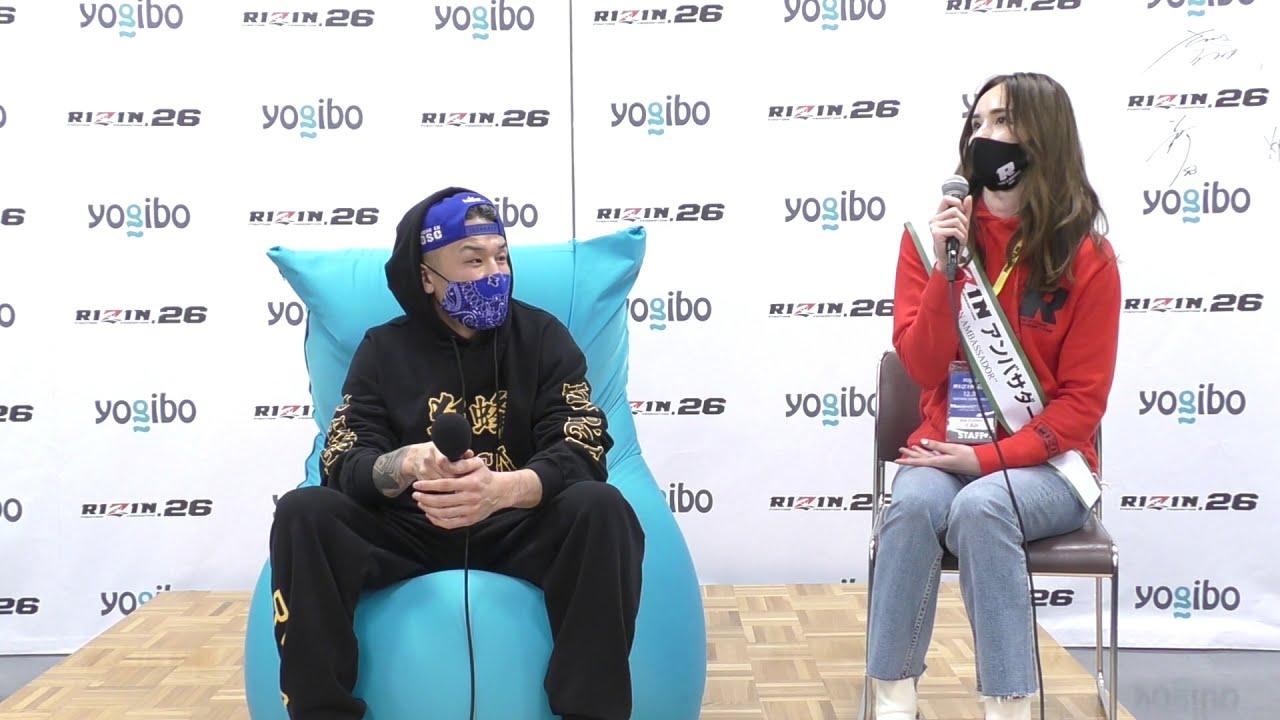 Yogibo presents RIZIN.26 萩原京平 試合後インタビュー - YouTube