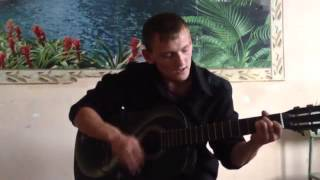 Смотреть всем парень исполняет песню кобякова