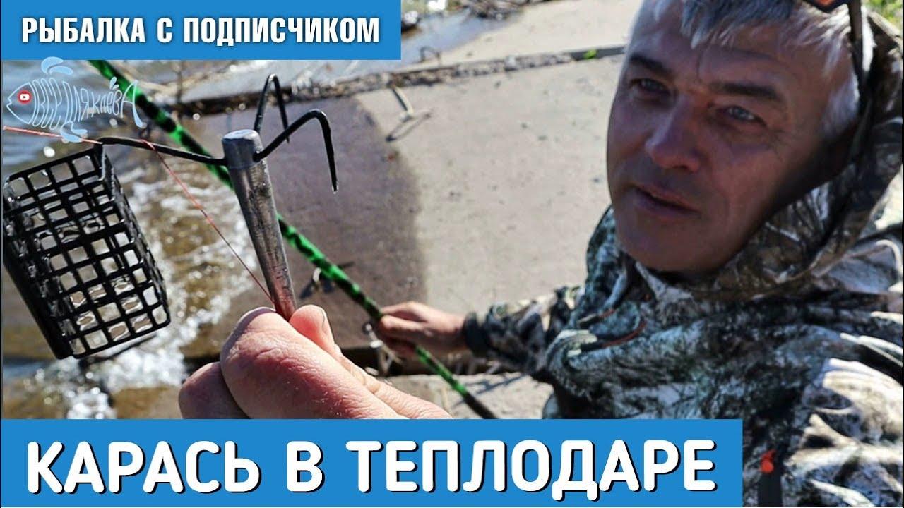 В поисках карася на Теплодаровском водохранилище.