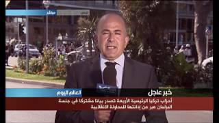 داعش يعلن مسؤوليته عن هجوم نيس ومساجد المدينة تدعو للمشاركة في التبرع بالدم للجرحى
