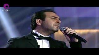 Wael Jassar - Khalliny Zekra (Live) | وائل جسار - خليني ذكرى