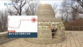 광흥창·당고개…역이름에 담긴 사연 아시나요