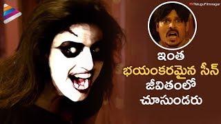 Best Horror Scene | Happy Birthday Telugu Movie | Sanjjana | Jyothi Sethi | Telugu FilmNagar