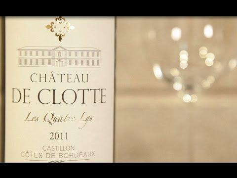 ワイン通販 Firadis WINE CLUB 30 ワインテイスティング動画 シャトー・ド・クロット レ・キャトル・リ フランス産ボルドー赤ワイン