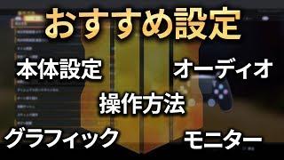 【COD:BO4】海外のトッププロも使用!BO4のおすすめ設定を紹介!【Luk…