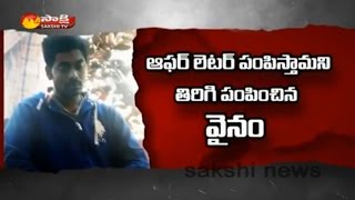 Youngster Cheated by Kidney Racket For Job || Khammam District