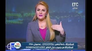 شاهد.. رانيا محمود ياسين تكشف سبب انتشار الإرهاب في العالم
