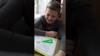 Уроки учим автор ибунина)))))