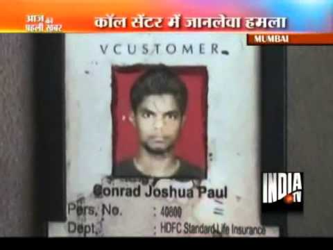 Navi Mumbai Call Centre Staff Stabs Associate Over Promotion Issue