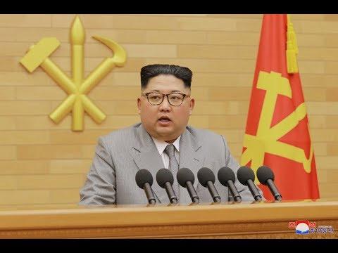 [Korean] KCTV: Kim Jong Un Makes New Year Address