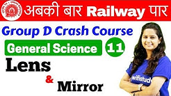 12:00 PM - Group D Crash Course | GS by Shipra Ma'am | Day#11| Lens and Mirror