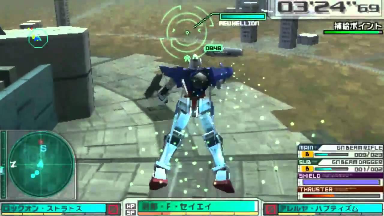 Gundam english psp roms